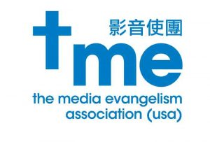 TMEA-logo-Blue