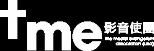TMEA-USA-Logo-Landscript-white