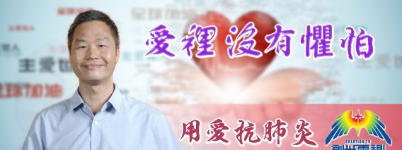 李漢明牧師